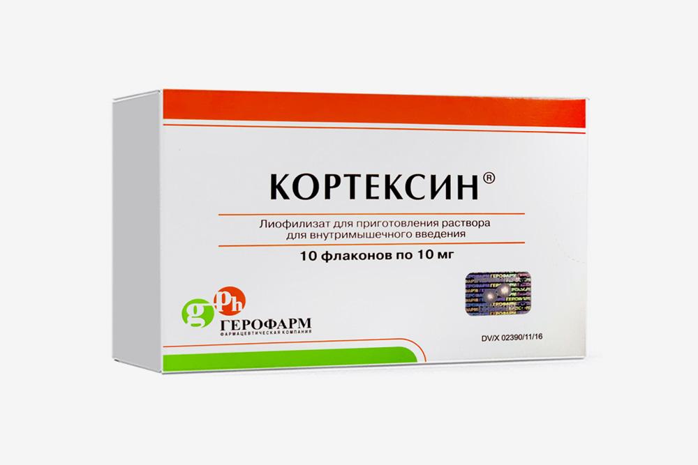 «Кортексин» продается в дозировке 5—10 мг в упаковках по 10ампул. Цена зависит от количества действующего вещества в ампулах