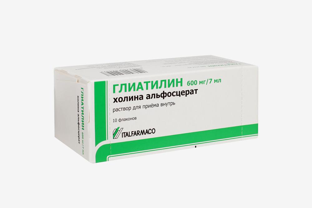 «Глиатилин» в капсулах всегда продается вдозировке 400мг, в ампулах дляинъекций — вдозировке по 1000мг, а во флаконах — в дозировке по 600мг. Цена зависит от количества капсул, ампул и флаконов в упаковке