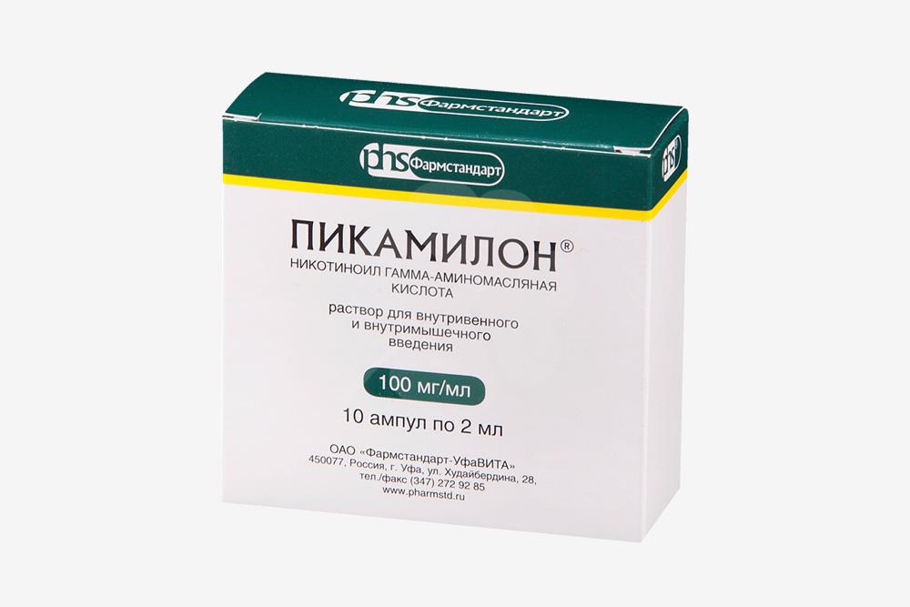 «Пикамилон» втаблетках продается вдозировке по20 и 50мг, вампулах по 2мл — вдозировке по50 и 100мг. Цена зависит отколичества действующего вещества, количества капсул или ампул вупаковке