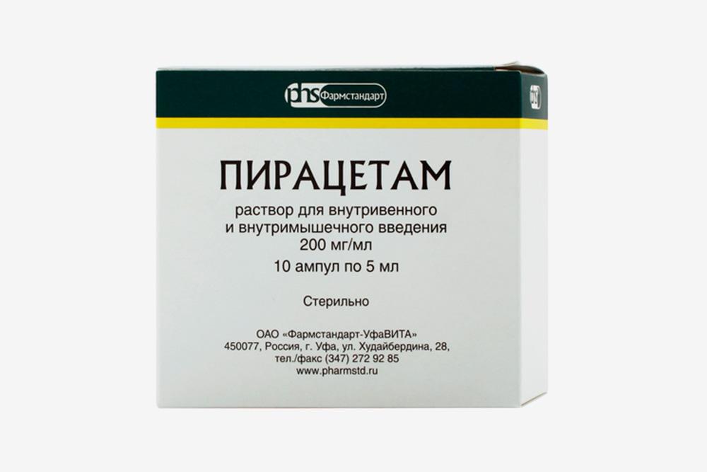 «Пирацетам» — очень старое средство, которое продается в самых разных формах и дозировках. Цена зависит от производителя и количества таблеток и ампул в упаковке