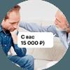 Перевод пенсии в негосударственный пенсионный фонд