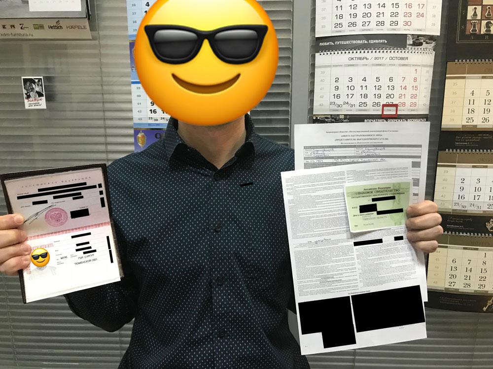Некоторые НПФ требуют от агентов фото клиента вместе с его документами — чтобы можно было потом доказать, что человек сам подписал бумаги