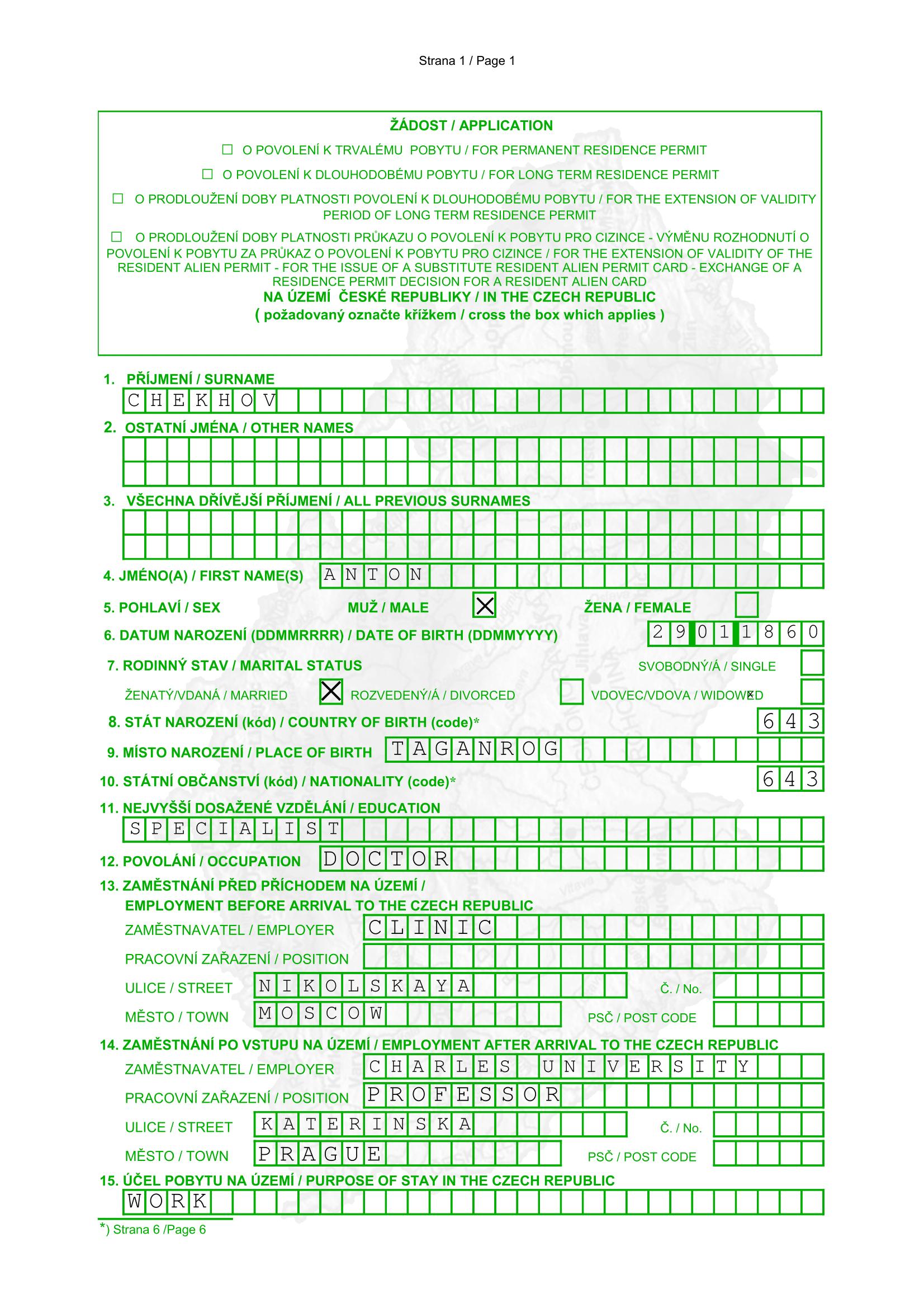 Образец заполнения анкеты. Заполняйте ее латиницей, на английском или чешском языке, обязательно печатными буквами