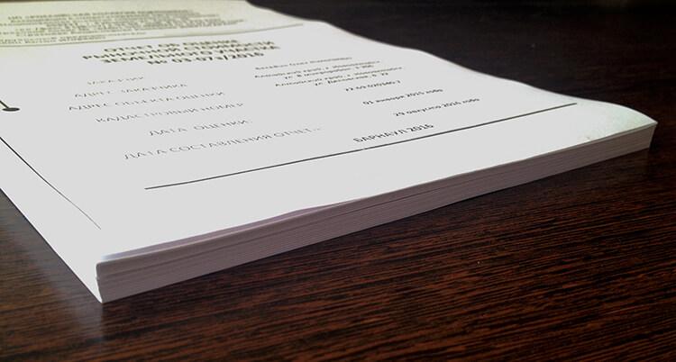 Объем хорошего отчета — не менее 50 страниц