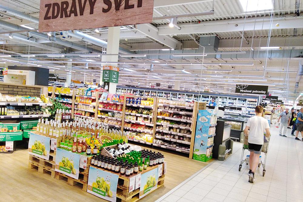 Отдел здорового питания всупермаркете