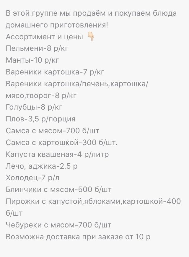 Русская кухня в ресторанах в Маскате никак не представлена, но можно заказать ее через группы в Вотсапе — готовят такие блюда россиянки, которые живут в Омане