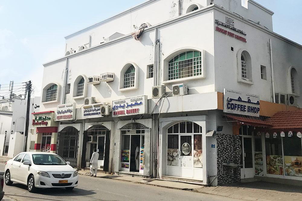 Типичная архитектура в Маскате — это невысокие белые здания с овальными окнами. Власти строго следят, чтобы город не терял свой традиционный вид, поэтому здесь запрещено строить высотные здания. Это отличает Маскат от соседних Дубая, Эр-Рияда или Дохи