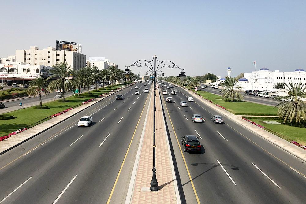 Но в плане инфраструктуры Маскат — это вполне современный город