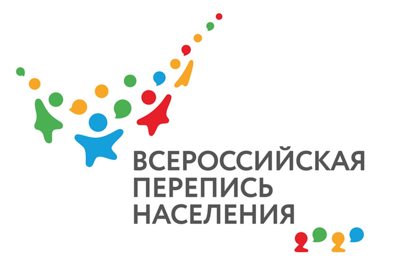 Эмблема Всероссийской переписи населения — 2020. Источник: «Мос-ру»