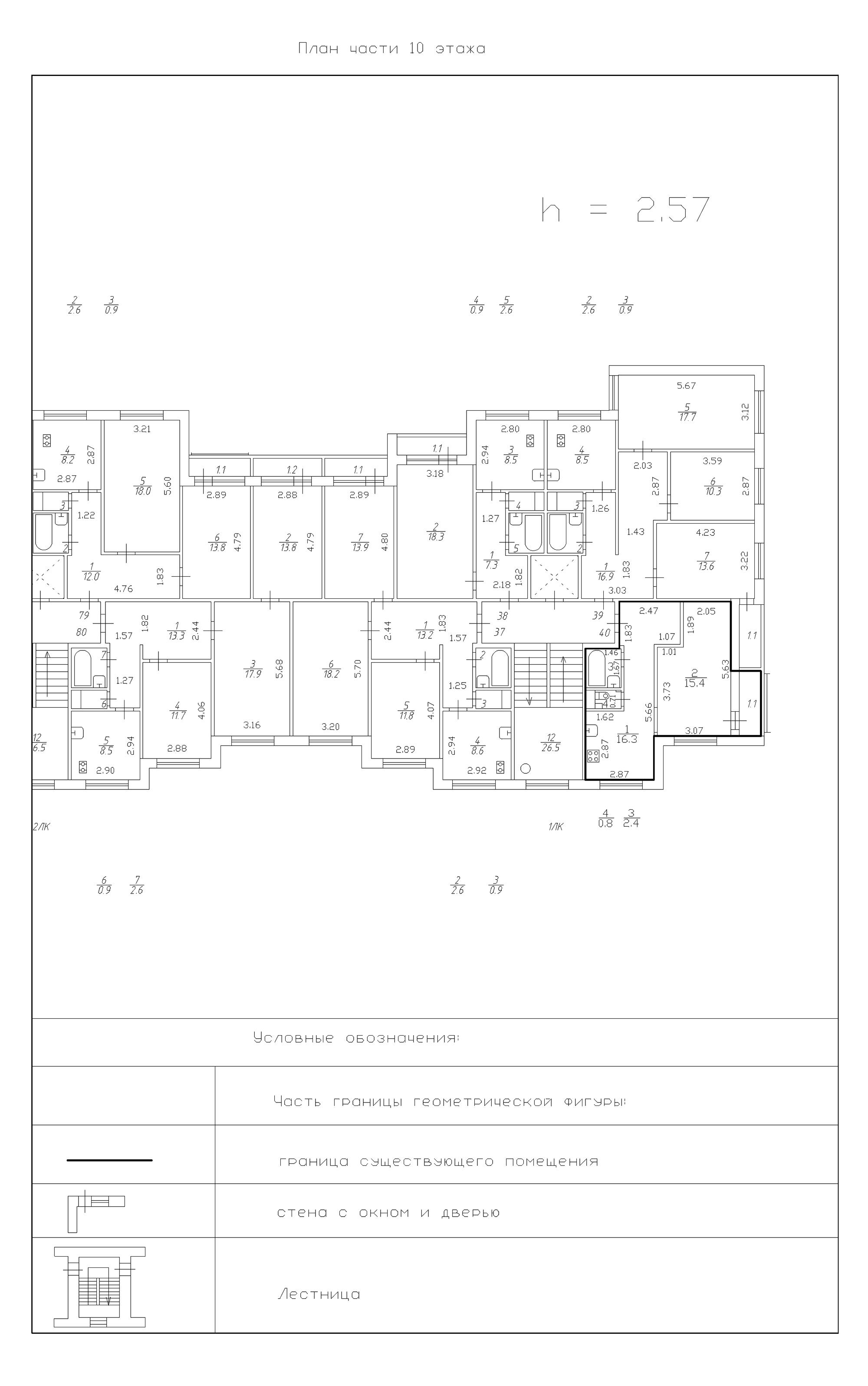 Так выглядит новый технический план квартиры. На плане уже показаны внесенные в планировку изменения