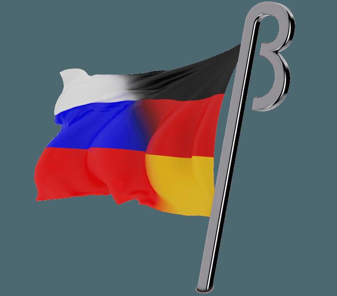 Как переехать в Германию по статусу позднего переселенца: документы