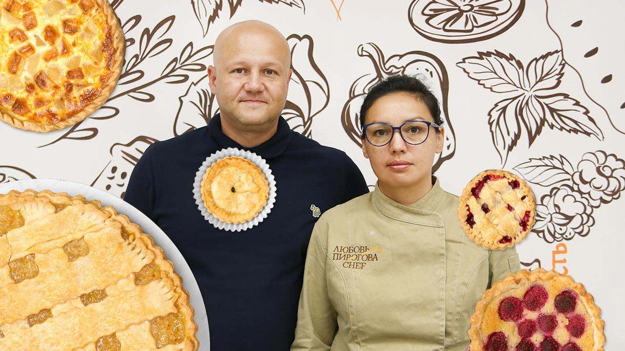 Бизнес: производство пирогов в Москве