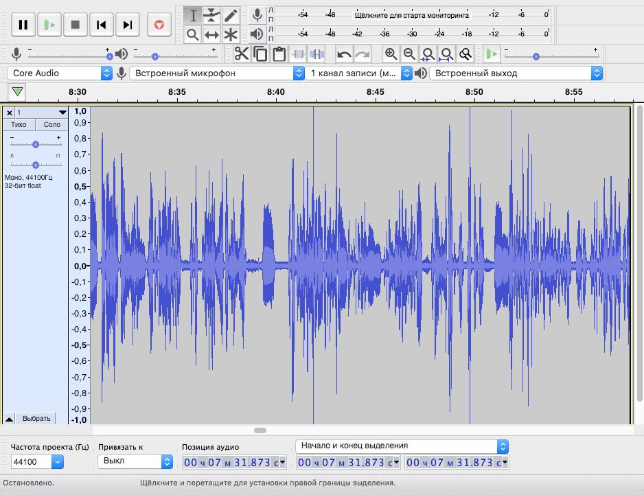 Так выглядит записанная звуковая дорожка в программе Audacity