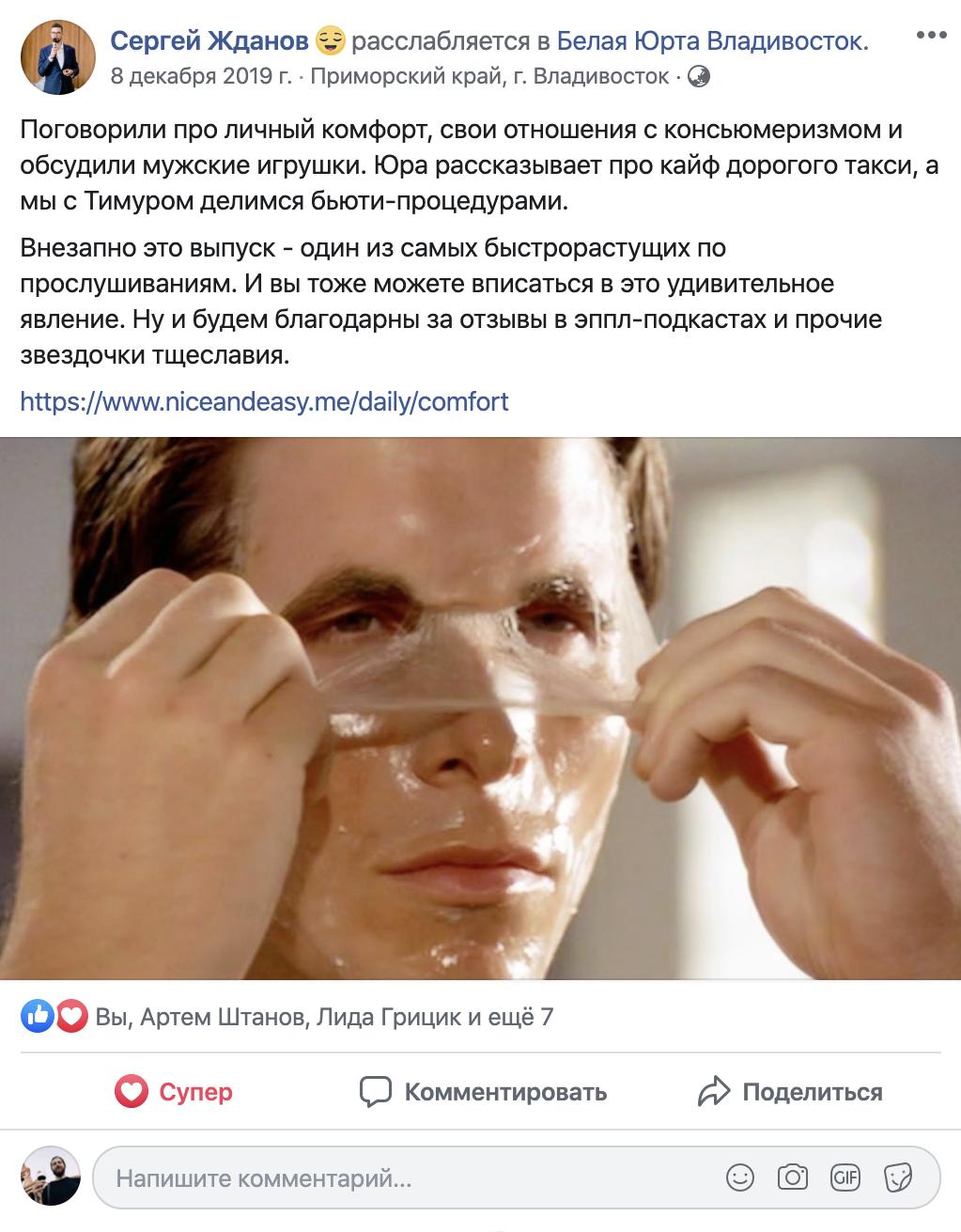 Сергей делает саммари и подбирает смешные картинки к публикациям в соцсетях