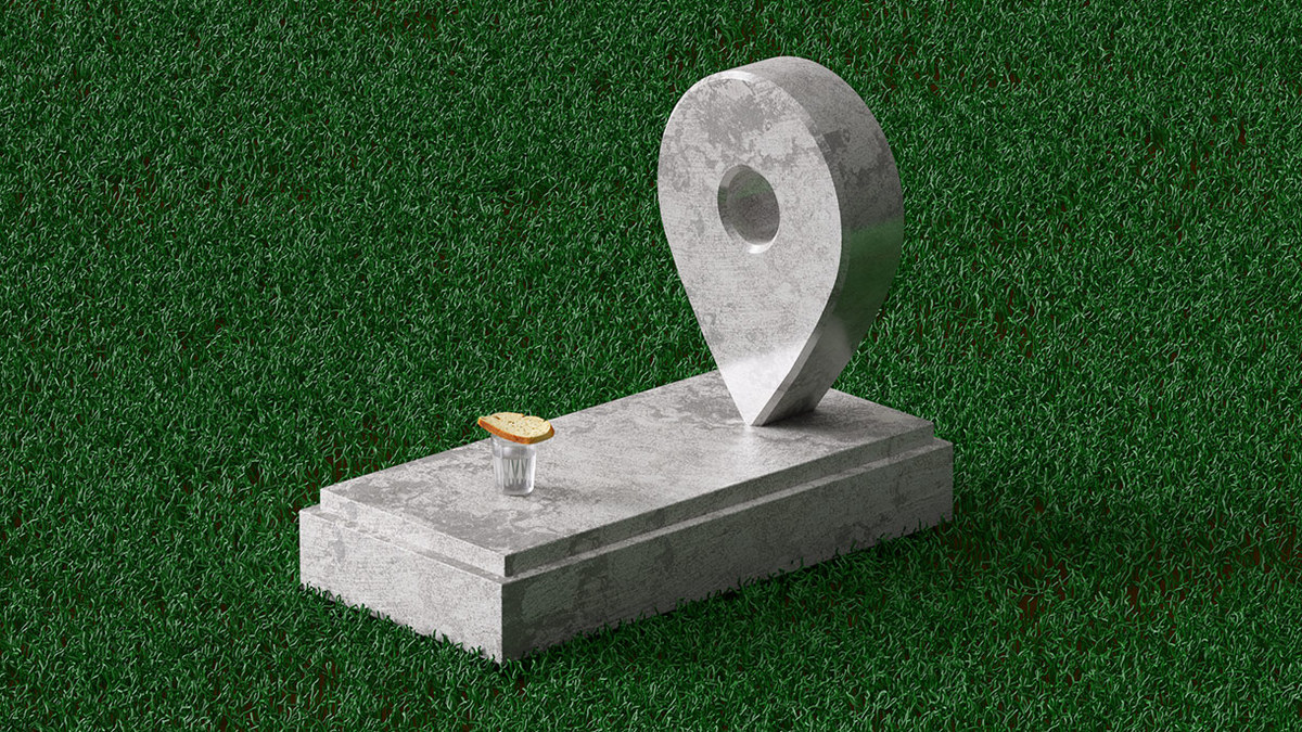 Как получить пособие на погребение