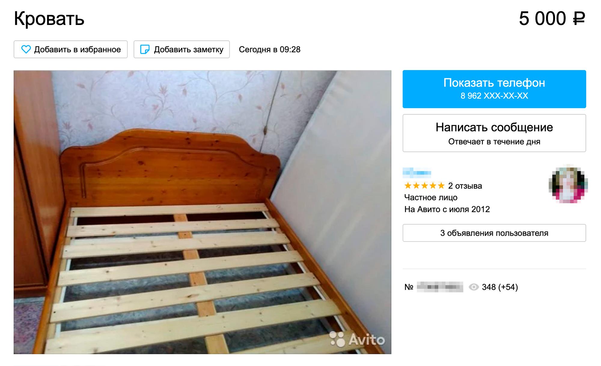 Кровать и диван в нормальном состоянии продают за 3—5 тысяч