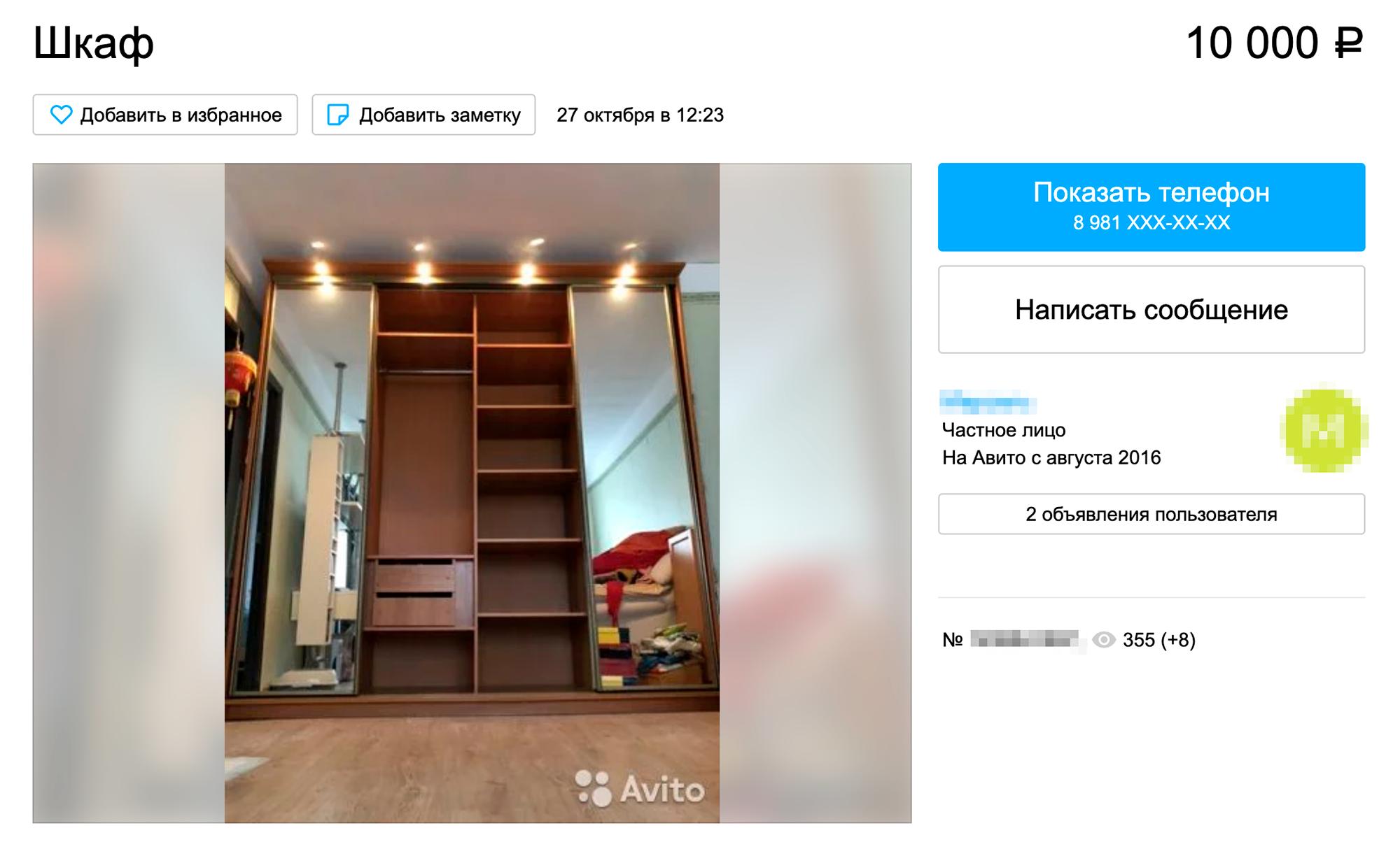 Шкафы в хорошем состоянии продают за 10 тысяч, но придется самостоятельно их разбирать и перевозить