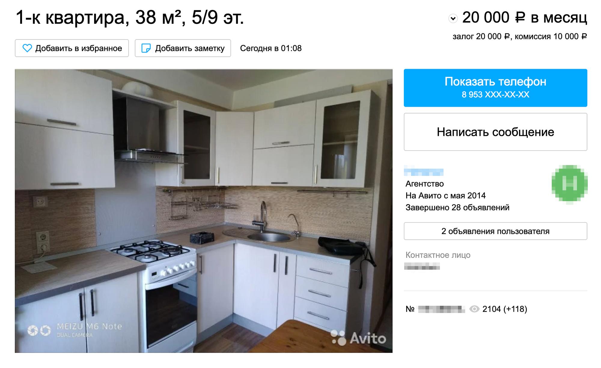 От обустроенности квартиры зависит цена аренды. Так, в одном районе пустую квартиру сдают за 12 тысяч, обустроенную старой мебелью — за 15, а с новой мебелью — за 20. Некоторые подумают, что разница небольшая, но если сдавать квартиру несколько лет, то с обустроенных квартир выхлопа будет больше
