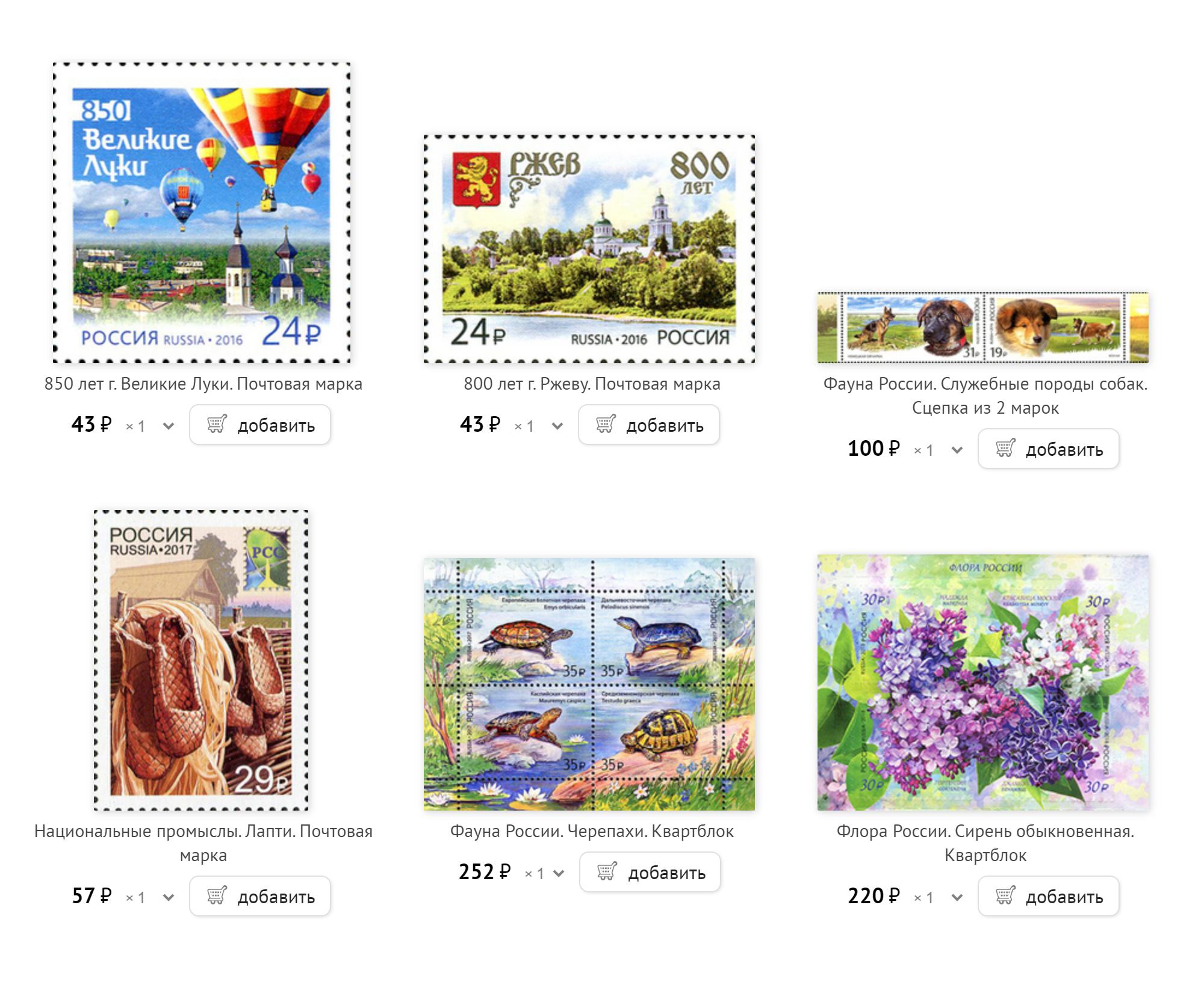 В магазинах дляпосткроссеров марки обычно дороже номинала