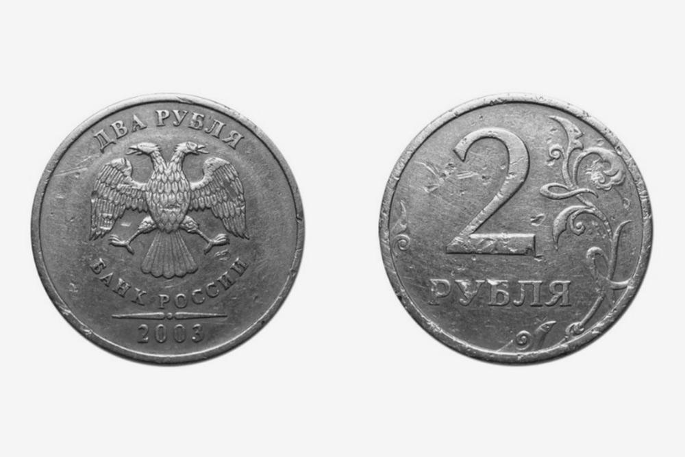 Главная героиня этой статьи — вот такая самая обычная монета