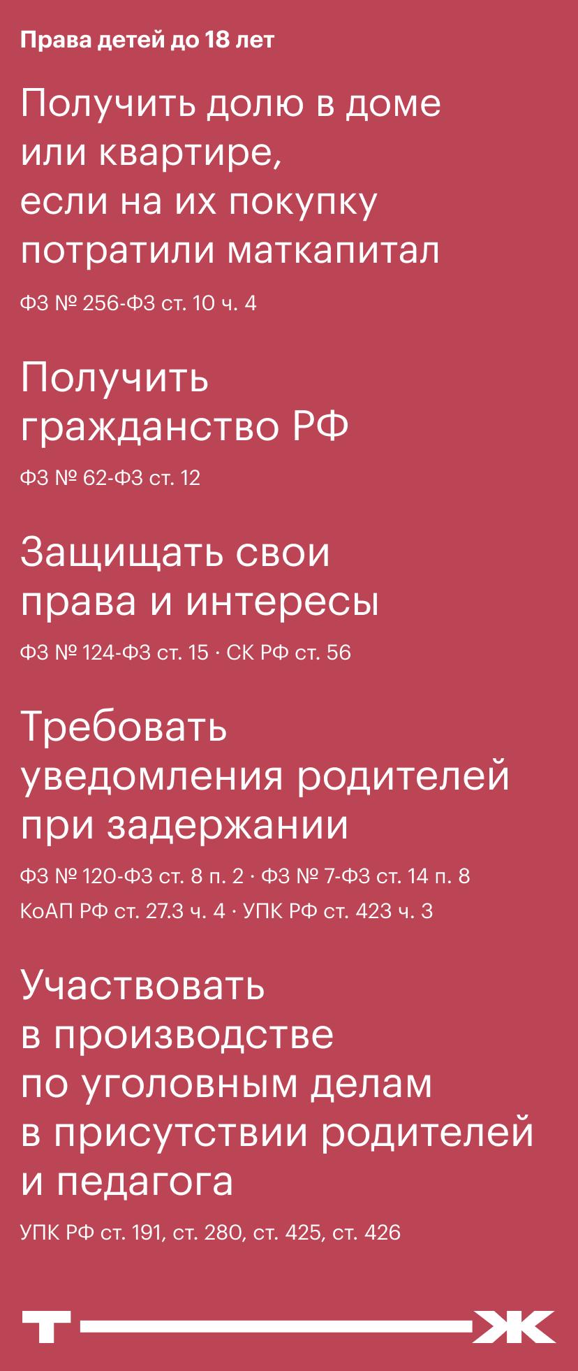 кредит под залог земли в иркутске