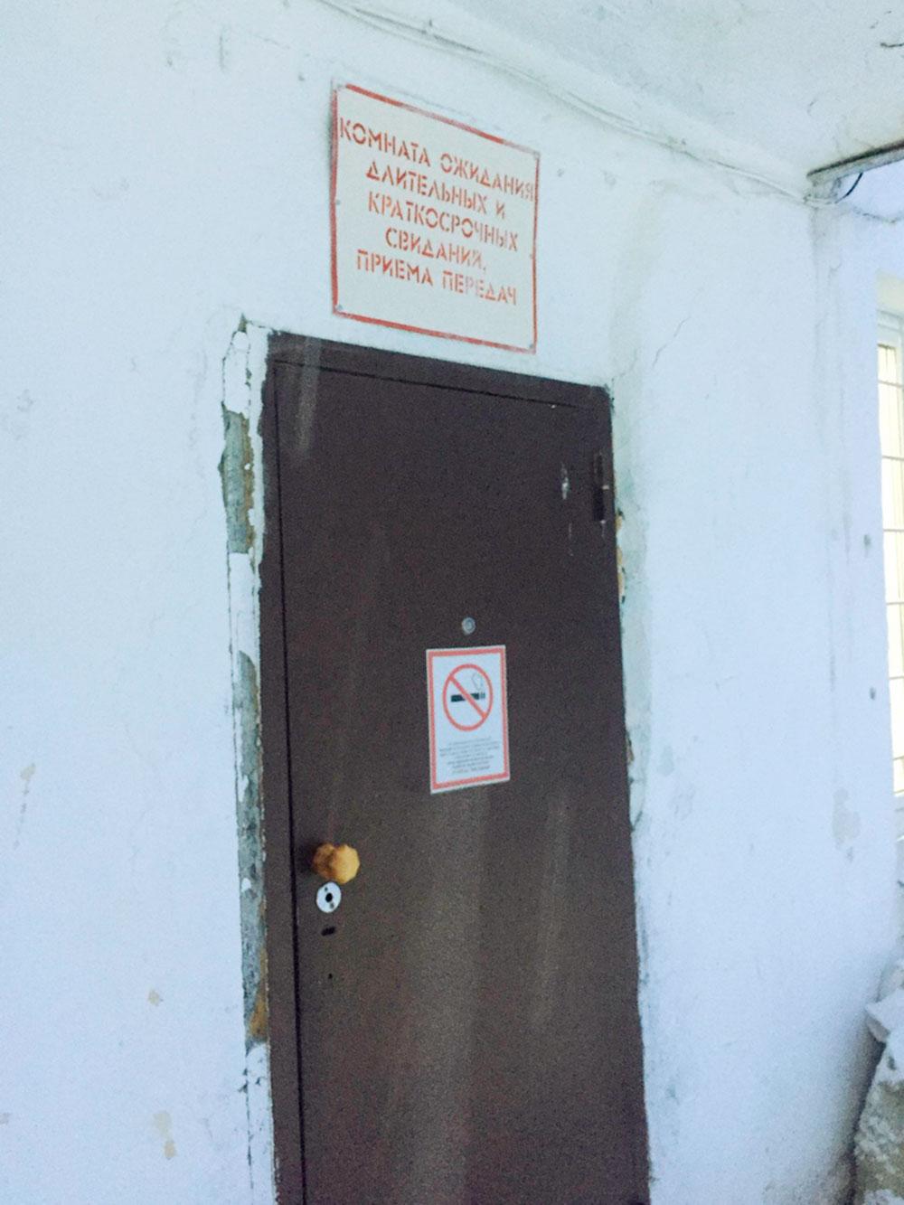 Комната ожидания свиданий и приема передач в ИК-12 поселка Шексна Вологодской области