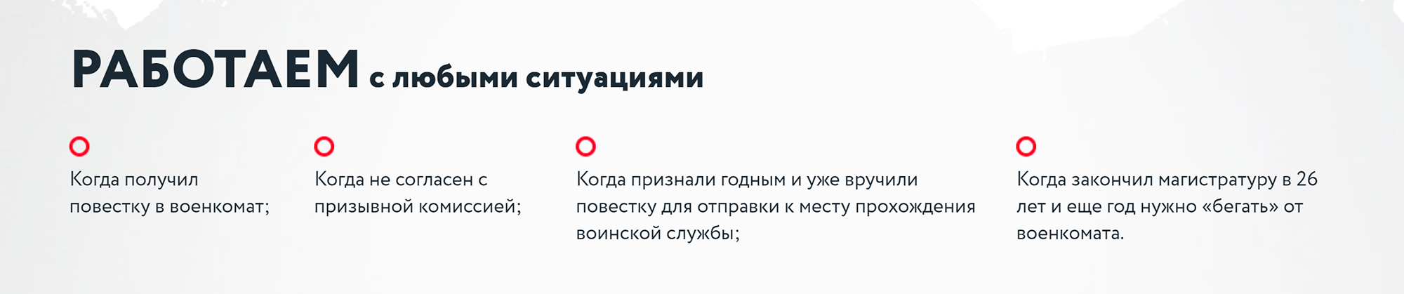 prizyvanet.ru