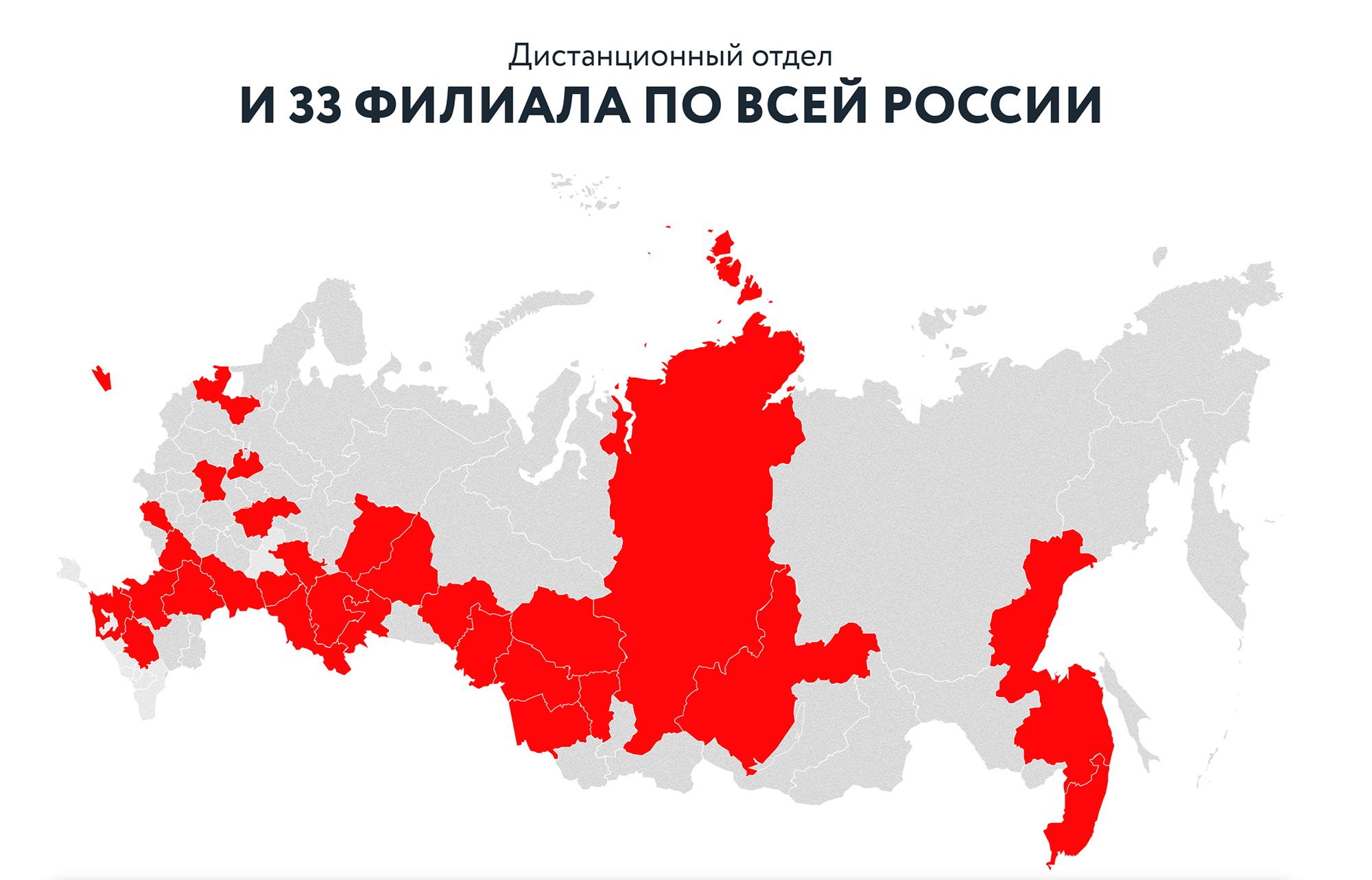Регионы с филиалами «Призыванет-ру». На момент написания статьи у компании 20 филиалов по версии hh.ru, во Вконтакте говорится про 23, на priziva.net — про 28, по версии prizivanet.com — уже 33