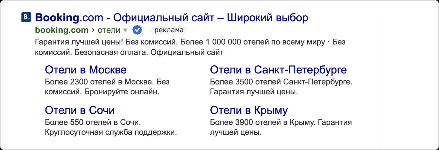 «Яндекс» удостоверяет настоящие сайты синей галочкой