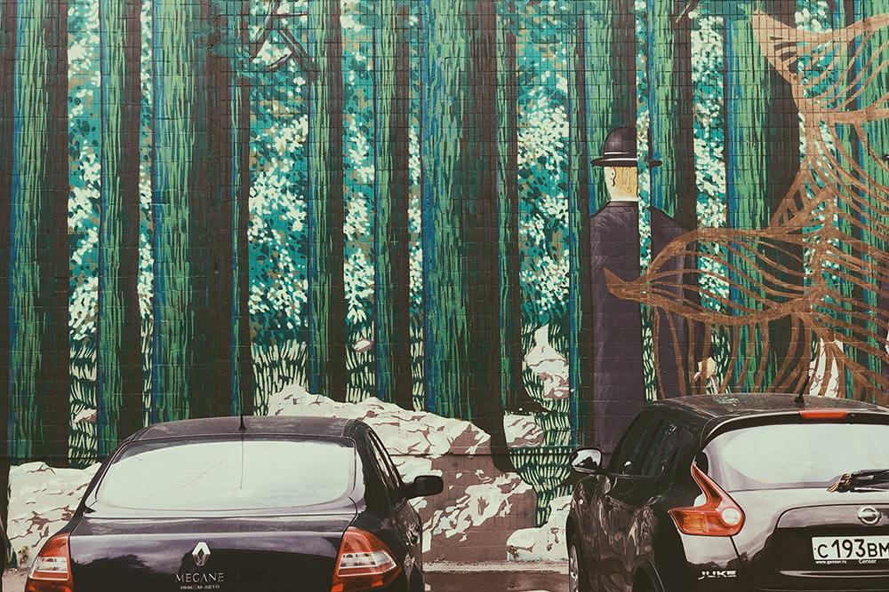 Граффити по пути из офиса