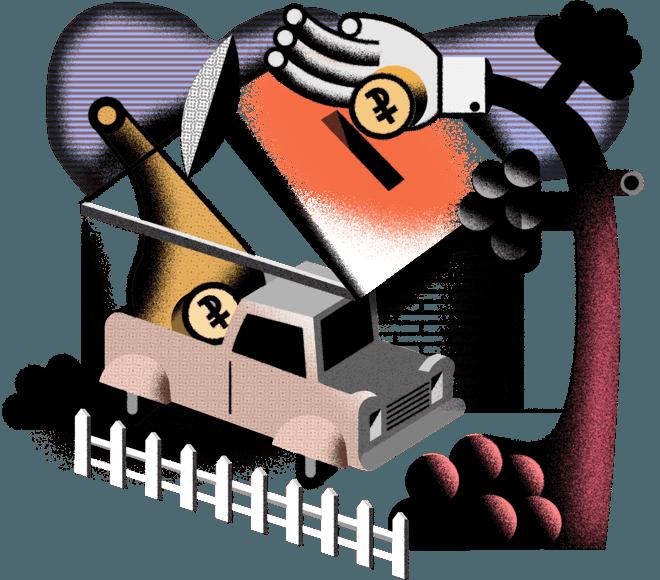 Как сэкономить на имущественных налогах