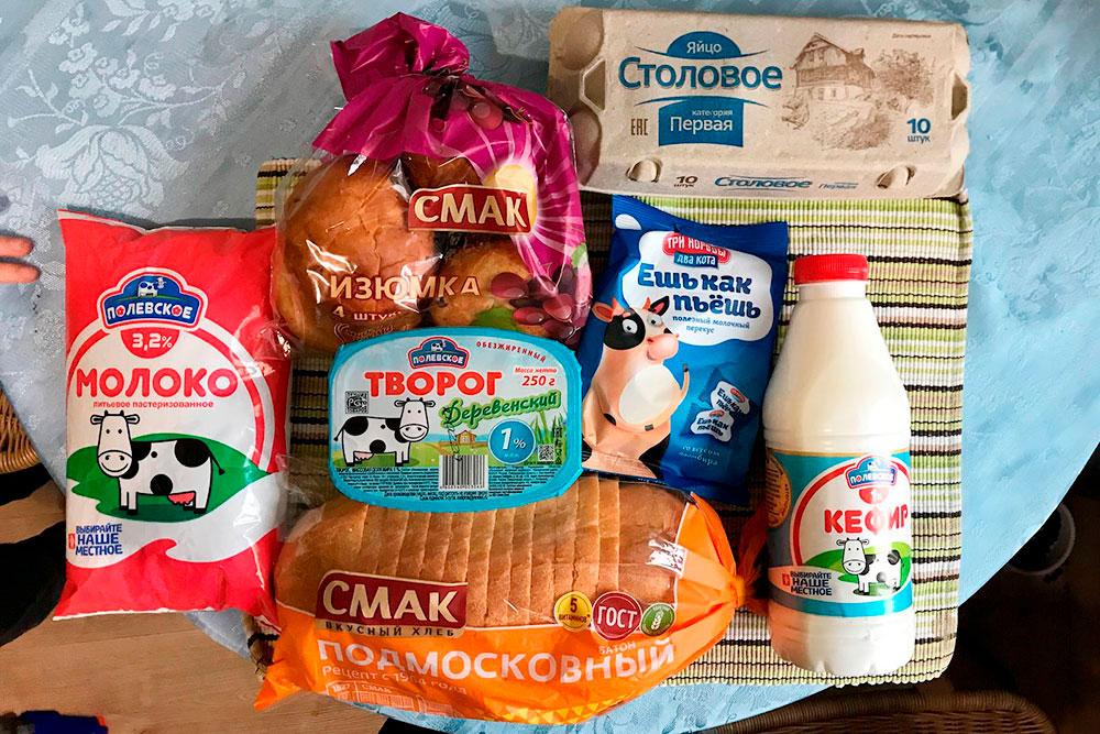 ВЕкатеринбурге есть магазин «Молочное место». Там можно купить кефир итворог соскидкой 30%, если продуктам уже три дня. Это еще непросрочка, но уже несвежее. Вфеврале ядлясебя «сегодняшнее» непокупала