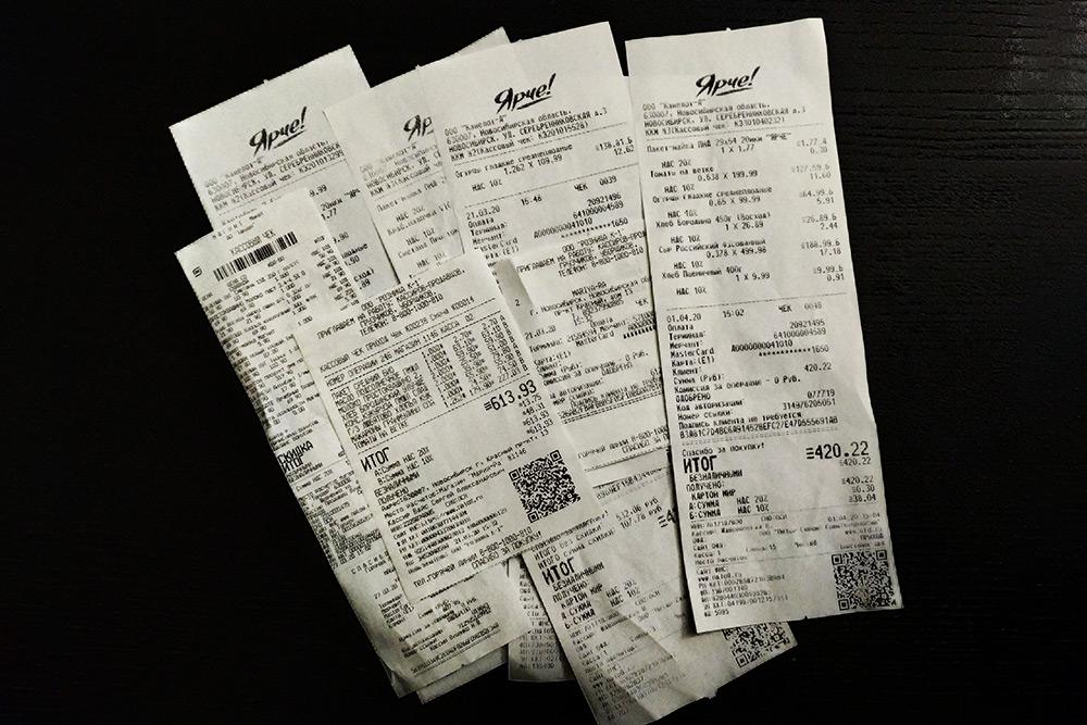 Некоторые чеки, сохранившиеся после покупок за месяц. Все траты заносил в специальную эксель-таблицу, чтобы контролировать бюджет