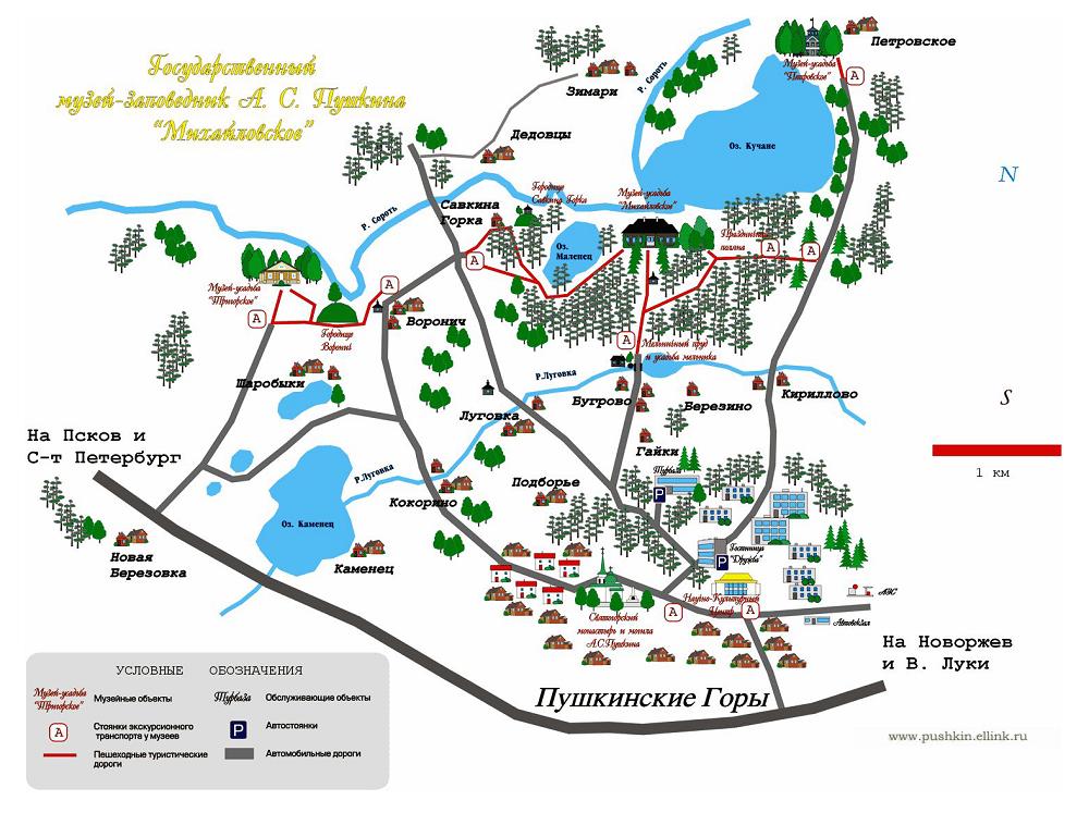 На сайте заповедника есть удобная карта достопримечательностей. Она помогает сориентироваться пообъектам. Источник: официальный сайт музея-заповедника