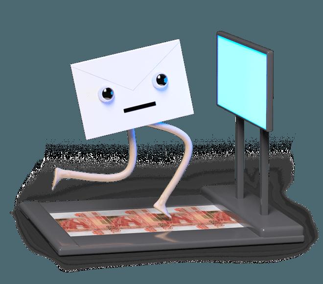 Сколько стоит запустить свою рассылку