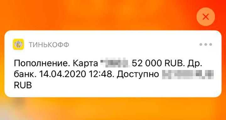 ООООО ДАААААА!