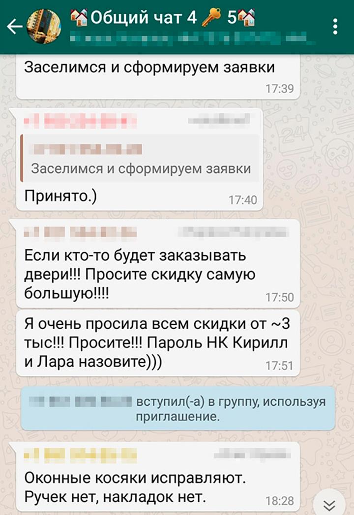 Наши активисты договорились о скидке от 3000<span class=ruble>Р</span> — в зависимости от стоимости двери