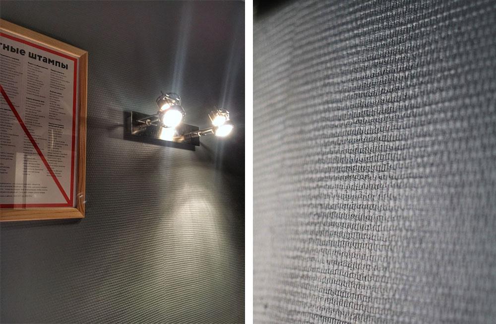 Посмотрели технологию нанесения стекловолокна на Ютубе, оклеили квартиру и уложились в смету