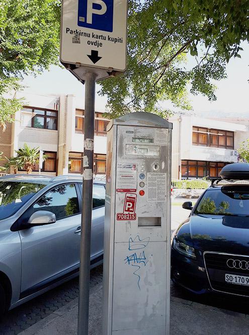 Вот такие не новые паркоматы установлены по всей Хорватии