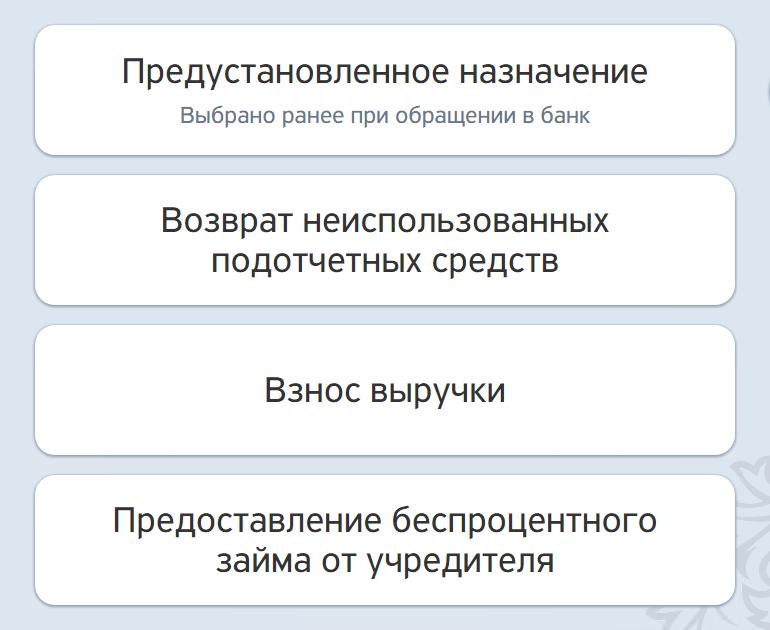 Для учредителя ООО