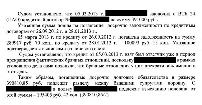 Калькулятор кредитов банки ру