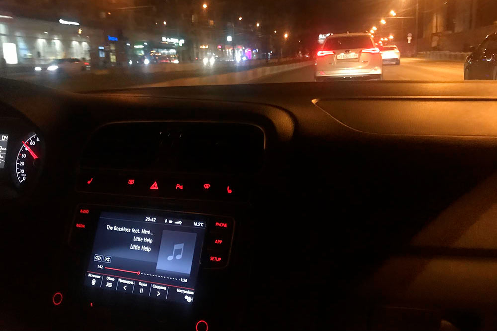 Люблю атмосферу ночной Москвы