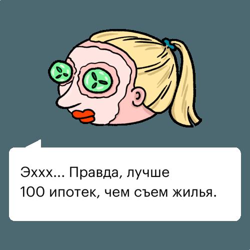 nemnogo-polomalas-potom-dala-za-dengi-russkie-filmi-s-eroticheskim-uklonom