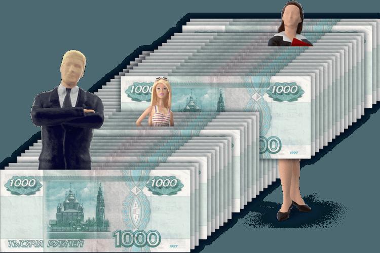 Угадайте, сколько зарабатывают россияне