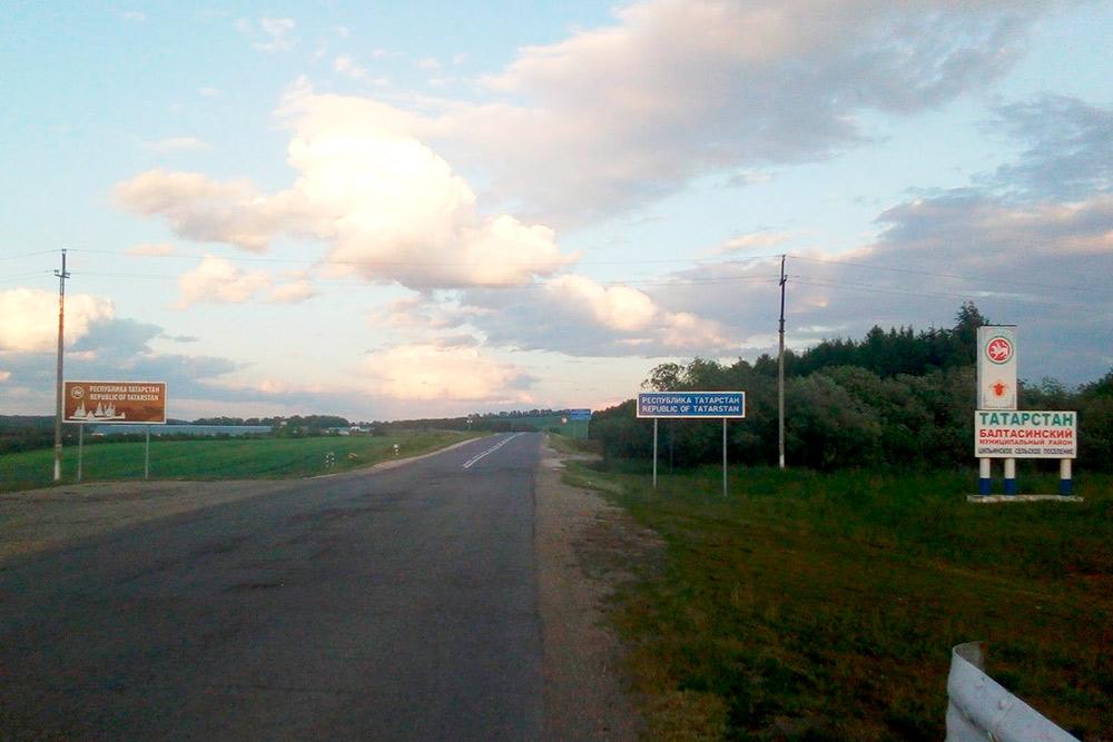 В Татарстане указали границу с Марий Эл аж три раза. Слева, видимо, для левшей. И обратите внимание: после указателей дорога сразу становится лучше