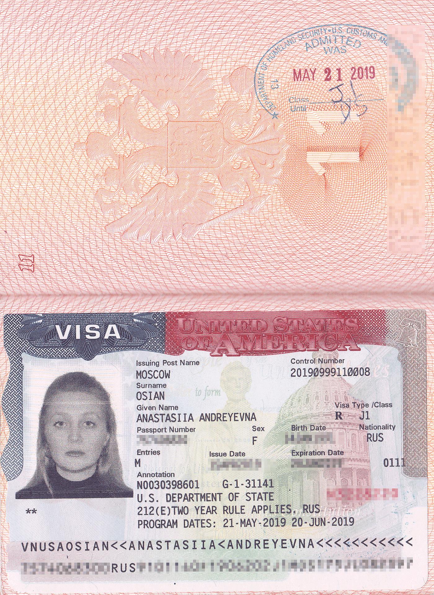 Только ленивый не пошутил, что на визовом фото я похожа на агента КГБ