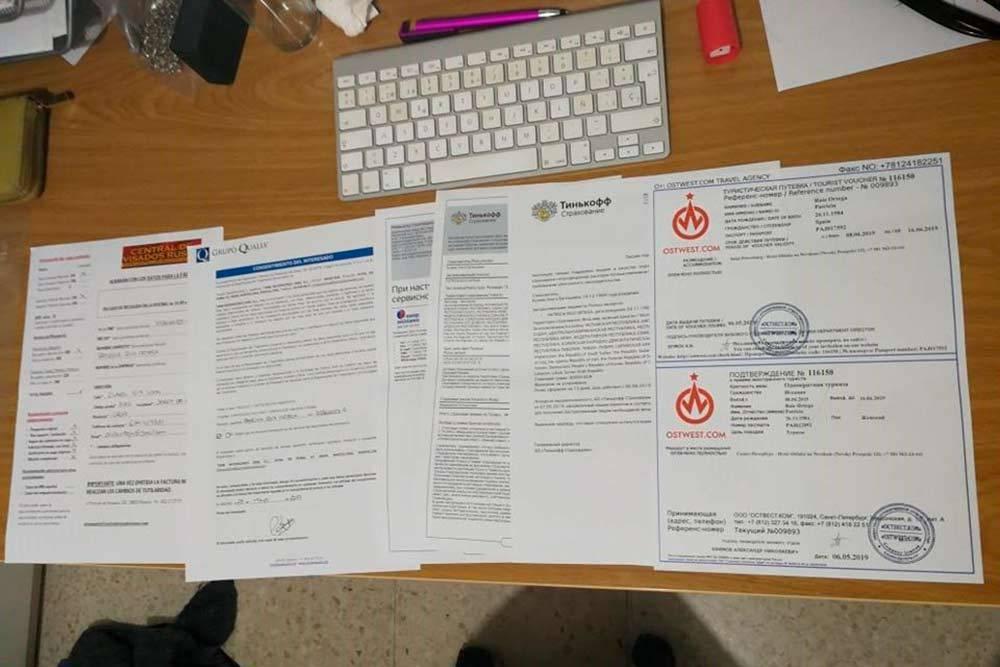Готовые документы на визу