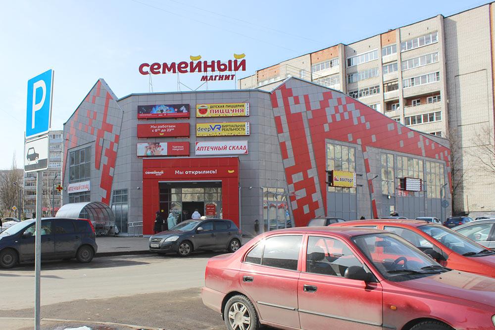 В Рыбинске несколько больших «Семейных Магнитов» и много маленьких «Магнитов у дома»