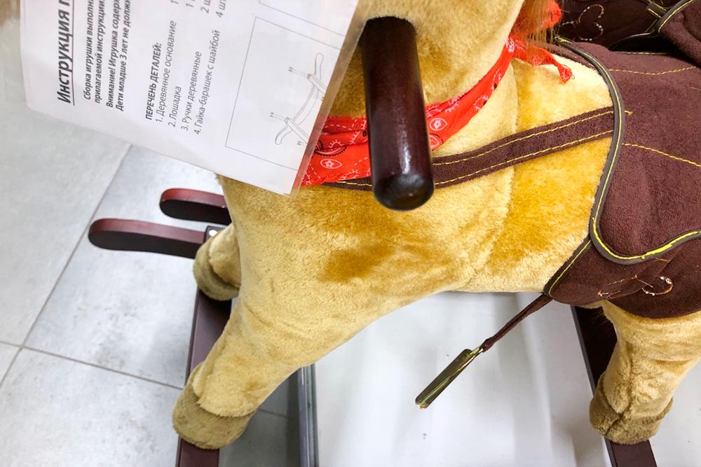 А вот такую лошадку можно брать: головки шурупов ввинчены достаточно глубоко и никого не травмируют