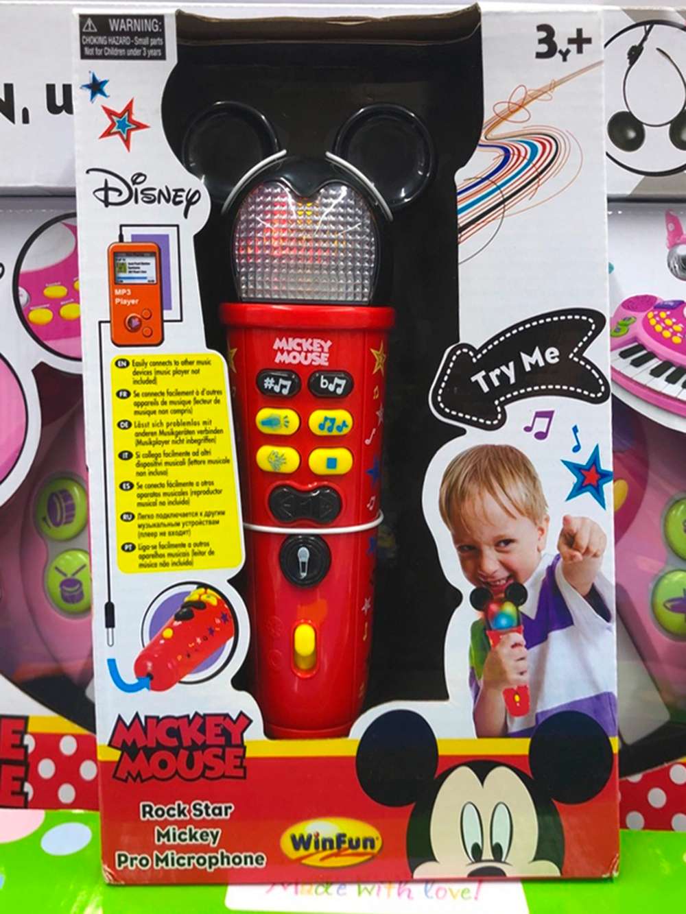 Лучше брать игрушки, которые можно послушать прямо в магазине. Помимо уровня громкости обратите внимание на возможность быстро выключить звук — это бывает полезно